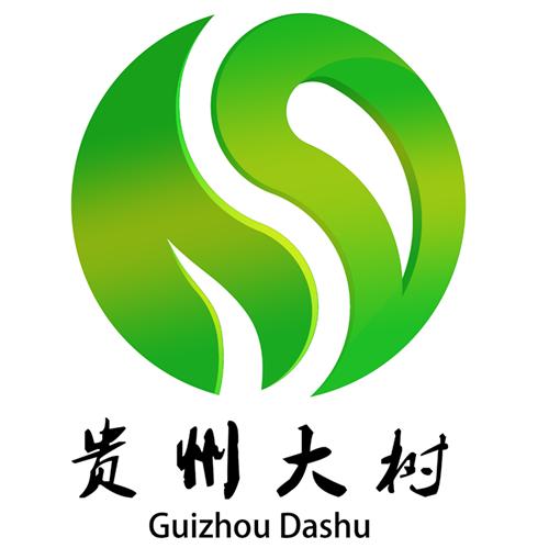 贵州大树农旅开发有限公司