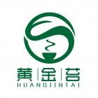 贵州洪成金银花茶业有限公司