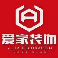 贵州铜仁爱家装饰设计有限公司公司